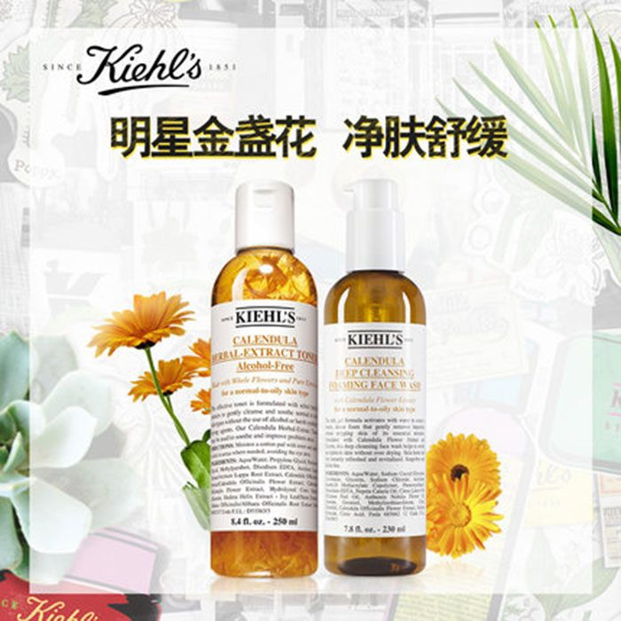 Nước hoa hồng Kiehl's Calendula Herbal Extract Alcohol-Free Toner