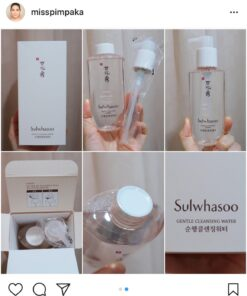 nuoc-tay-trang-sulwhasoo-gentle-cleansing-water-18
