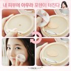 phan-nuoc-the-face-shop-cc-cooling-cushion-23