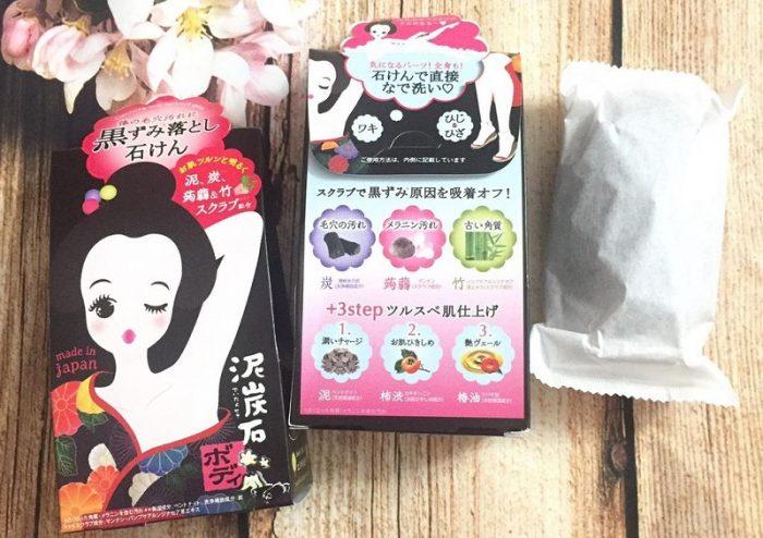 Xà Phòng Trị Thâm Pelican Cleansing Soap For Black Spots