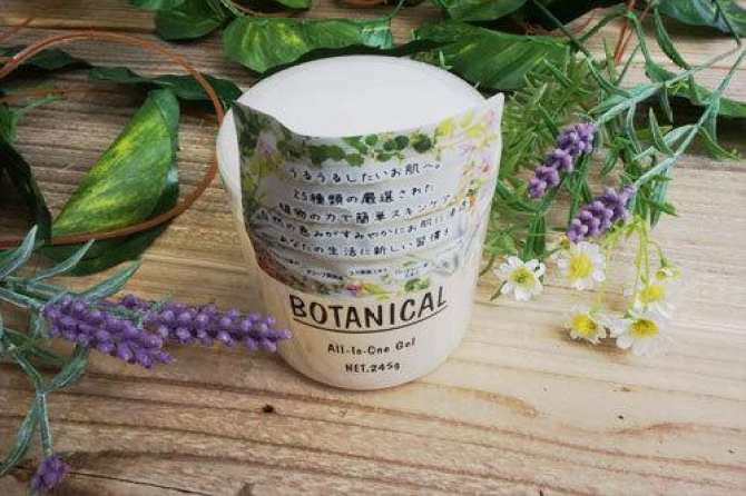 kem-duong-am-botanical-23
