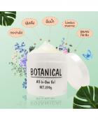 kem-duong-am-botanical-3