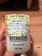 kem-duong-am-botanical-4