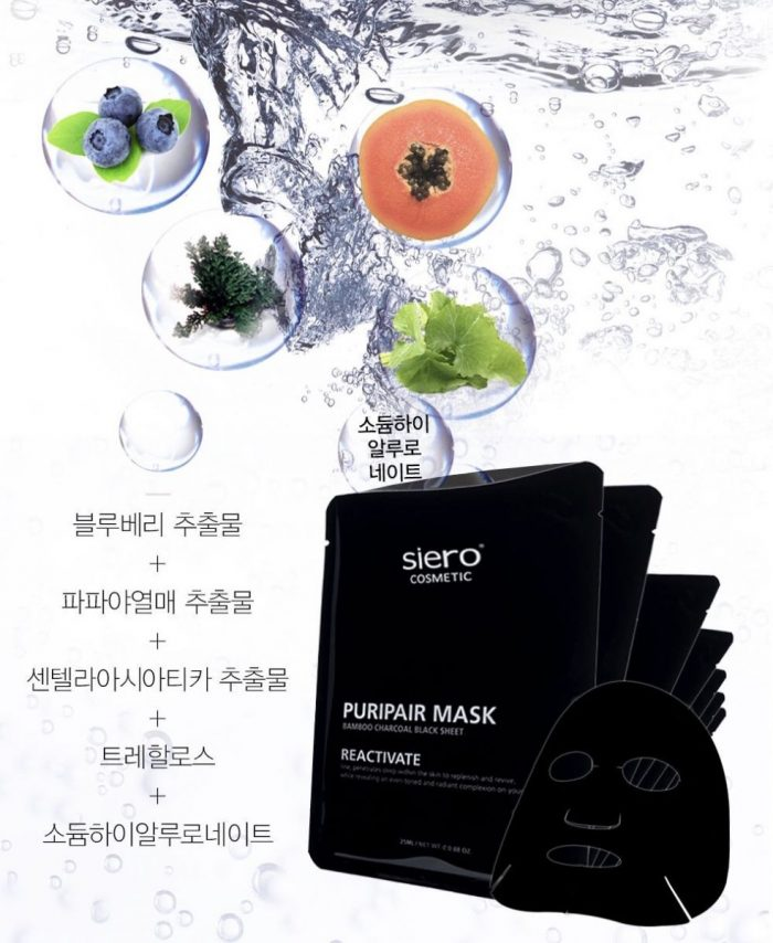 Mặt Nạ Tái Sinh Siero Puripair Mask Reactivate