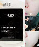 mat-na-tai-sinh-siero-puripair-mask-6