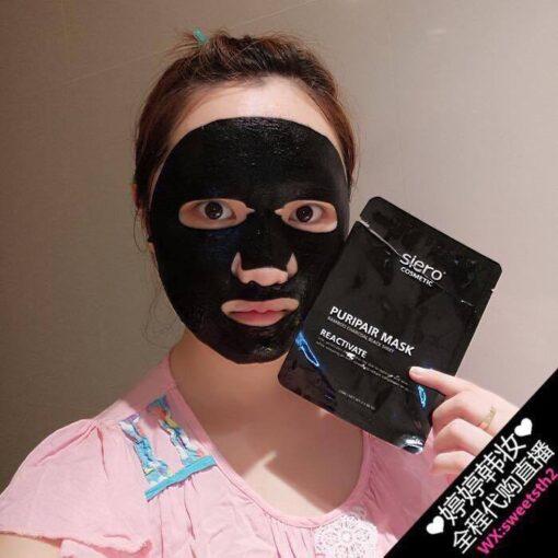 mat-na-tai-sinh-siero-puripair-mask-8