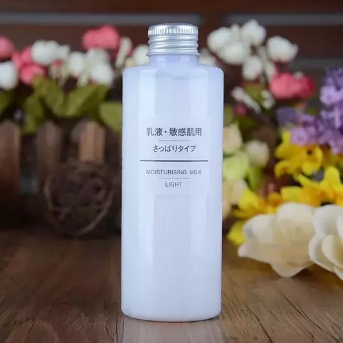 Sữa Dưỡng Muji Moisturizing Milk Moisture
