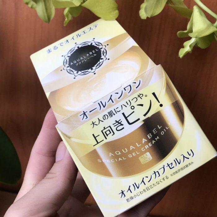 Kem Dưỡng Shiseido Aqualabel Special Gel Cream Oil In