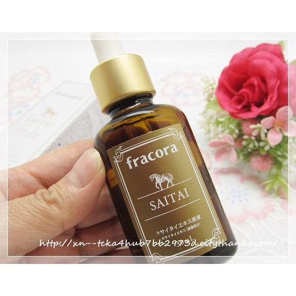Serum Fracora Saitai Extract