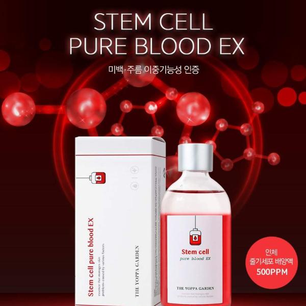 Tế Bào Gốc The Yoppa Garden Stem Cell Pure Blood EX