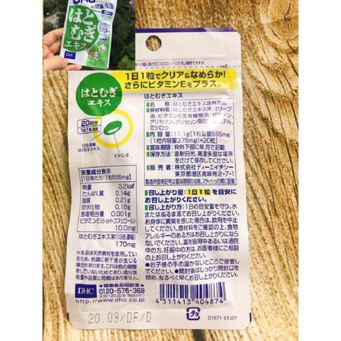Viên Uống Trắng Da DHC 20 Days Supplement Coix Extract