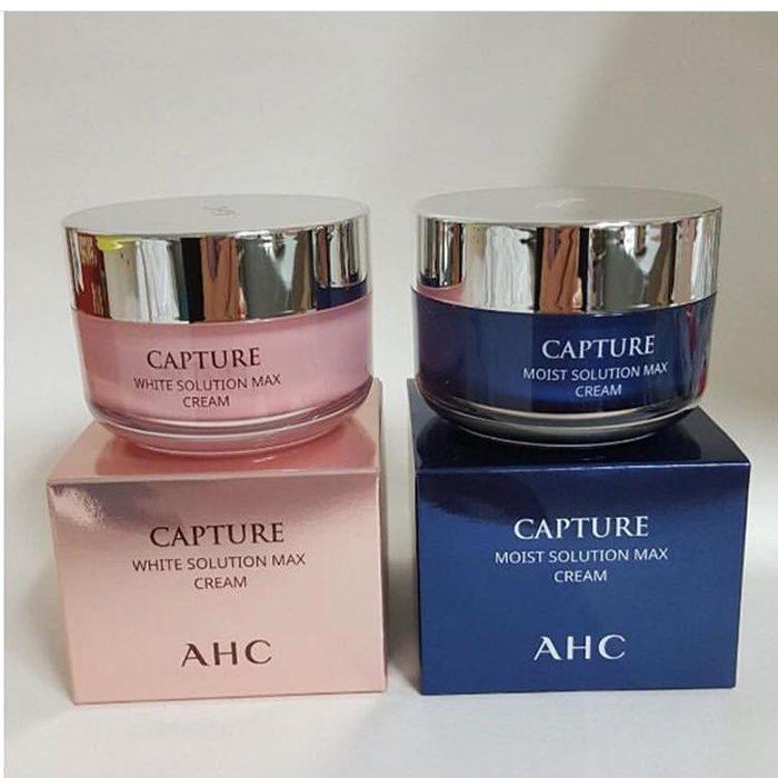 Kem AHC Capture Solution Max Cream