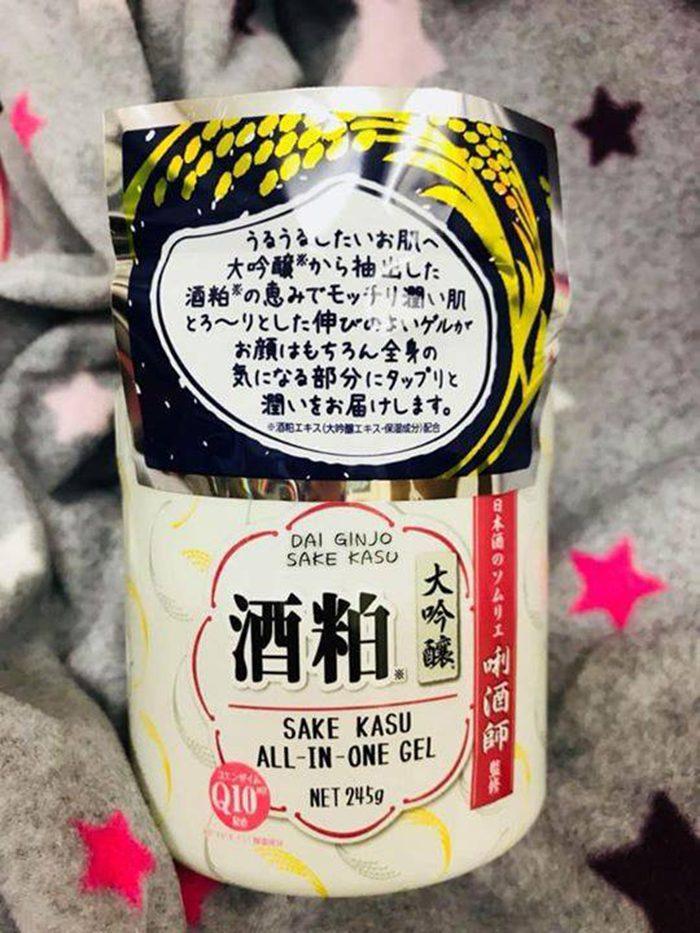 Kem Dưỡng Sake Kasu All In One Gel