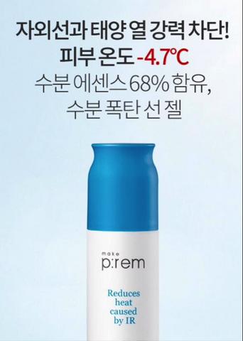 Kem chống nắng Make Prem redyces heat caused by ir