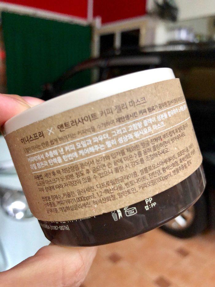 Mặt nạ thạch cà phê Innisfree Coffee Jelly Mask