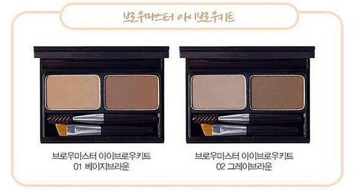 Bột Tán Mày The Face Shop Brow Master Eyebrow Kit