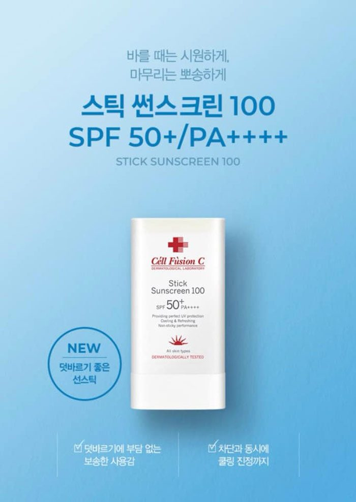 Kem Chống Nắng Cell Fusion C Stick Sunscreen 100 SPF50+ pa++++