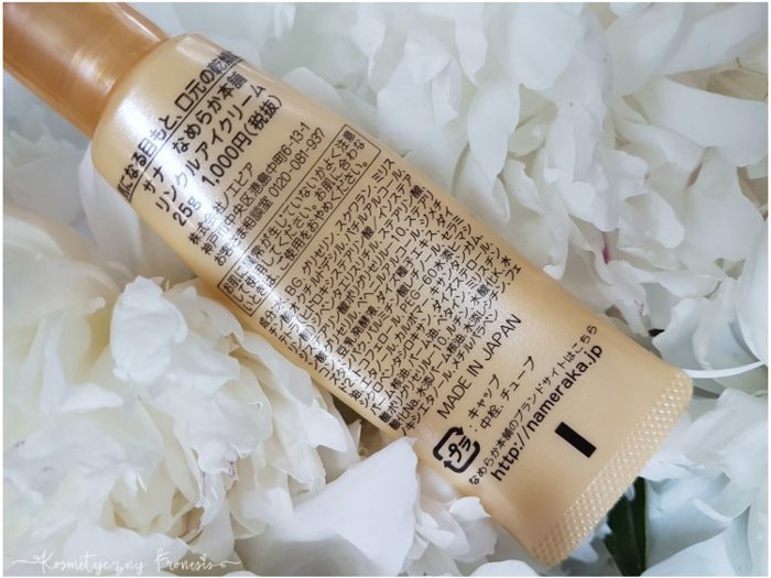 Kem mắt Sana Nameraka Soymilk Eye Cream