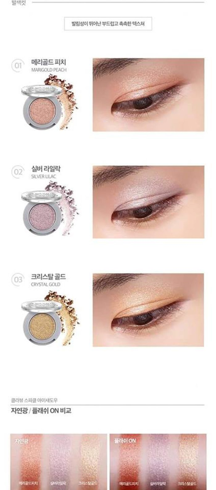 Nhũ mắt Klavuu Urban Pearlsation Sparkle Eyeshadow