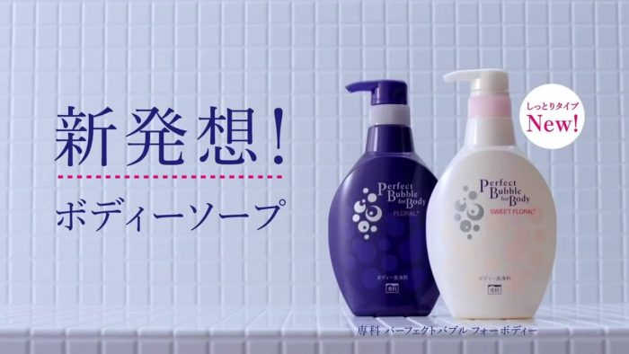 Sữa tắm Shiseido Perfect Bubble For Body Sweet Floral