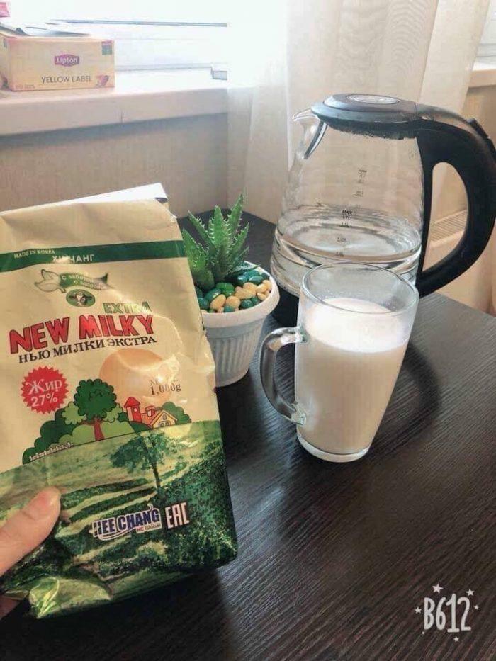 Sữa béo New Milky Extra