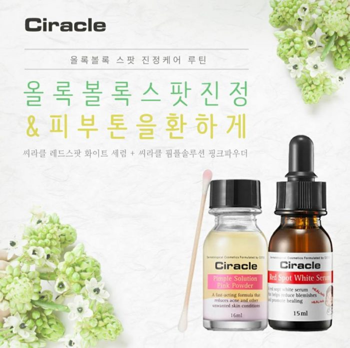 Ciracle Red Spot White Serum