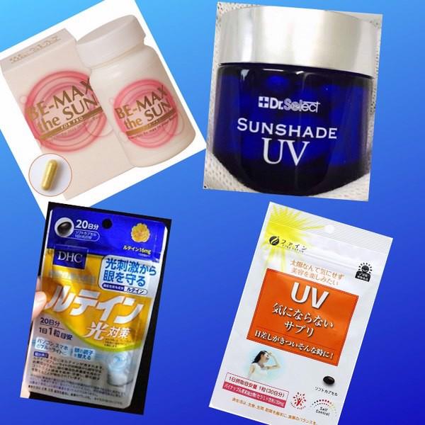 Viên uống chống nắng Dr.Select SunShade UV