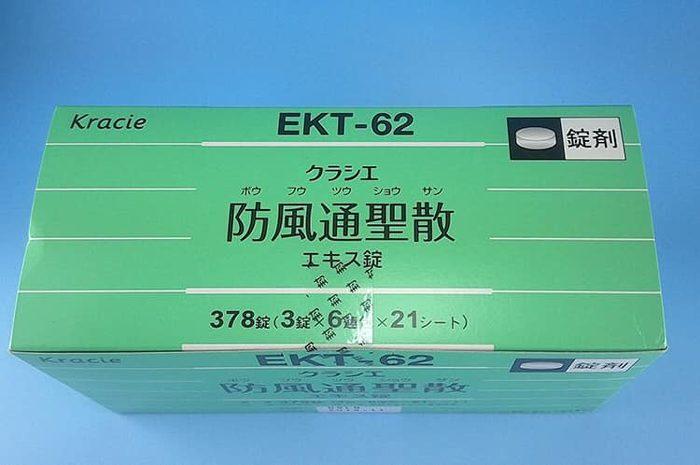 Viên uống giảm cân Hofutsu Shousan Kracie EKT-62