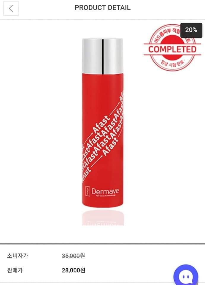 Dermave A Fast serum