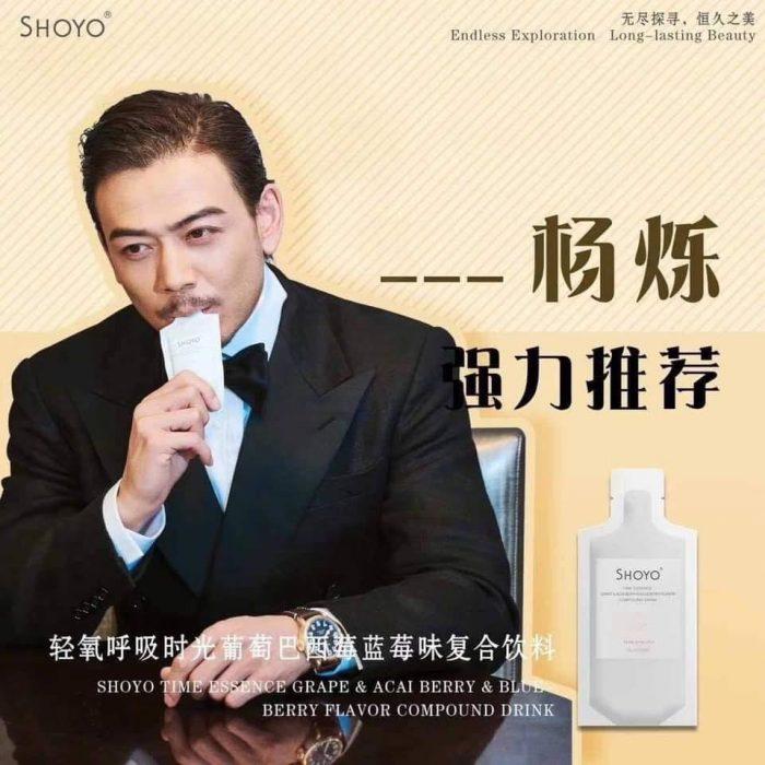Nước Uống SHOYO TIME ESSENCE GRAPE, ACAI BERRY & BLUEBERRY FLAVOR COMPOUND DRINK