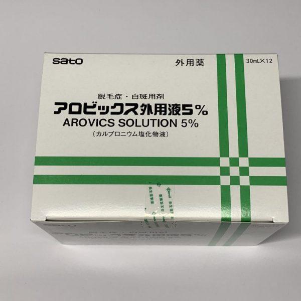 Tinh chất kích thích mọc tóc Sato AROVICS Solutions 5%