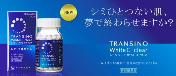 Viên uống Transino White C Clear
