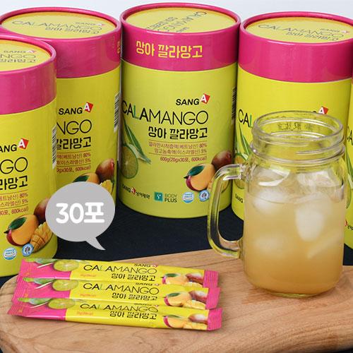 Nước uống Sanga Calamango Body Plus