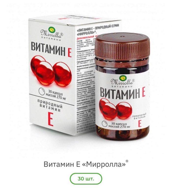 Vitamin e mirrolla 270mg