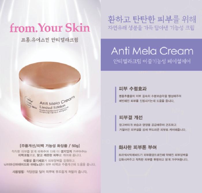 Kem trị nám Anti Mela Cream