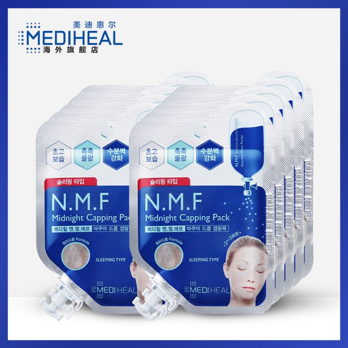 Mặt nạ ngủ Mediheal N.M.F Midnight Capping Pack