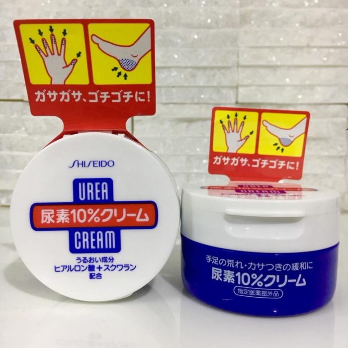 Kem trị nứt nẻ tay chân Shiseido Urea Cream