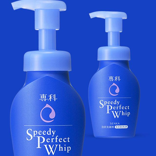 Sữa Rửa Mặt Senka Speedy Perfect Whip