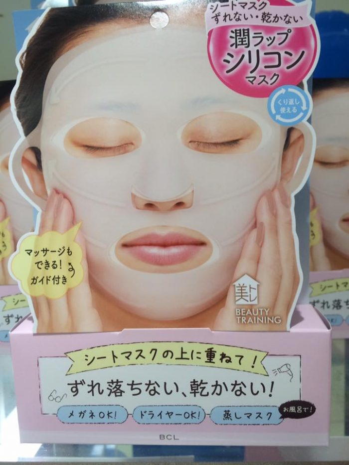 MẶT NẠ BCL TRAINING BEAUTY SILICON MASK