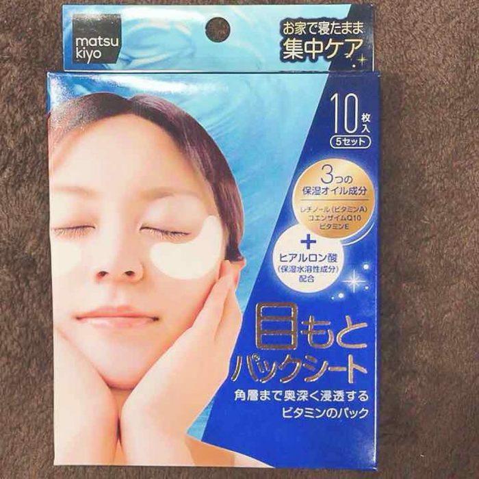 Mặt nạ Morishita Jintan Ravis Eye Pack