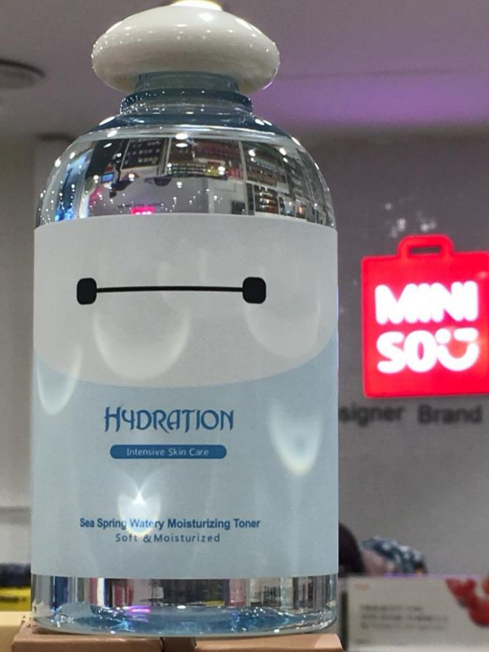 Nước hoa hồng dưỡng ẩm Miniso Nourishing Hydrating Toner