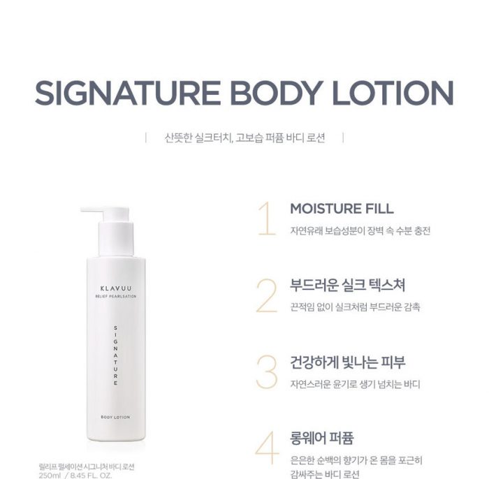 Sữa dưỡng thể Klavuu Relief Pearlsation Signature Body Lotion