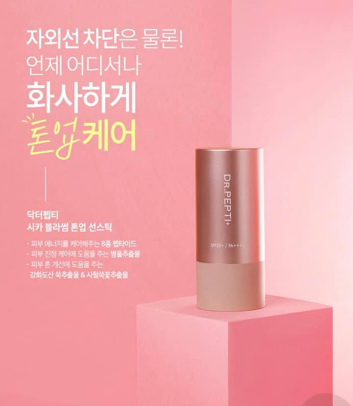 Kem chống nắng Dr. Pepti Cica Blossom Tone Up Sun Stick spf 50+pa++++