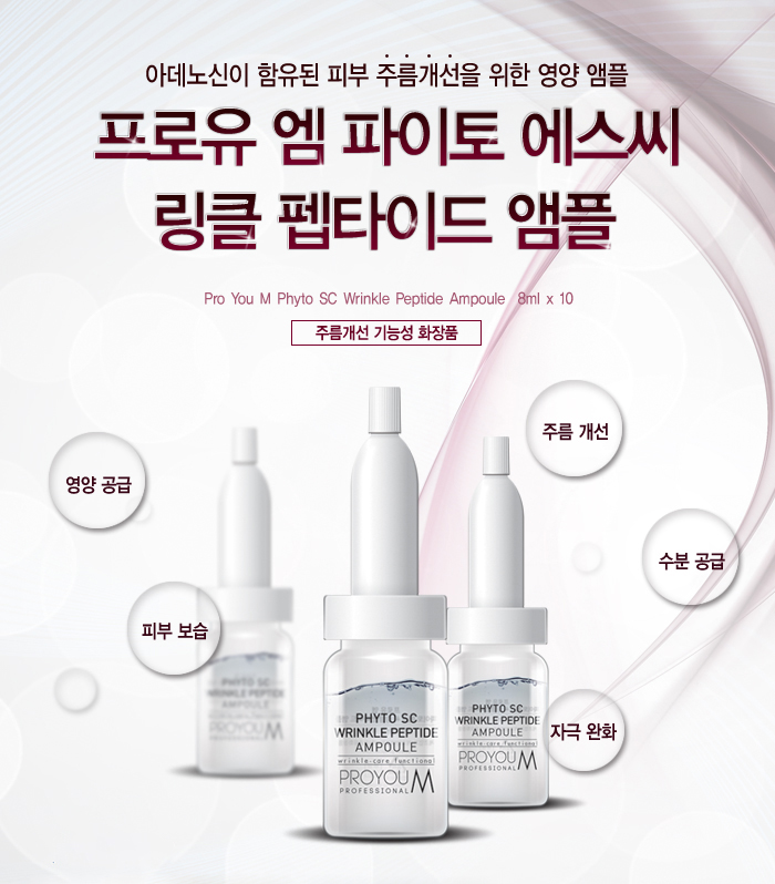 Huyết thanh Proyou Phyto Sc Wrinkle Peptide Ampoule