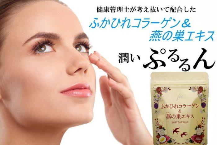 Viên uống collagen Soft Capsule