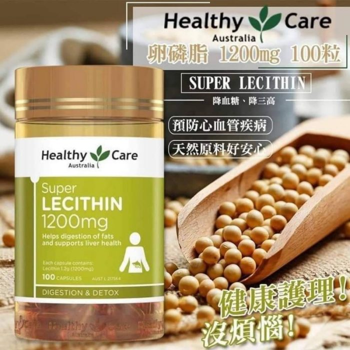 Mầm Đậu Nành Healthy Care Super Lecithin 1200mg