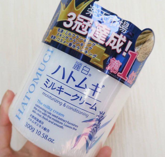 Kem Dưỡng Hatomugi Moisturizing & Conditioning The Milky Cream