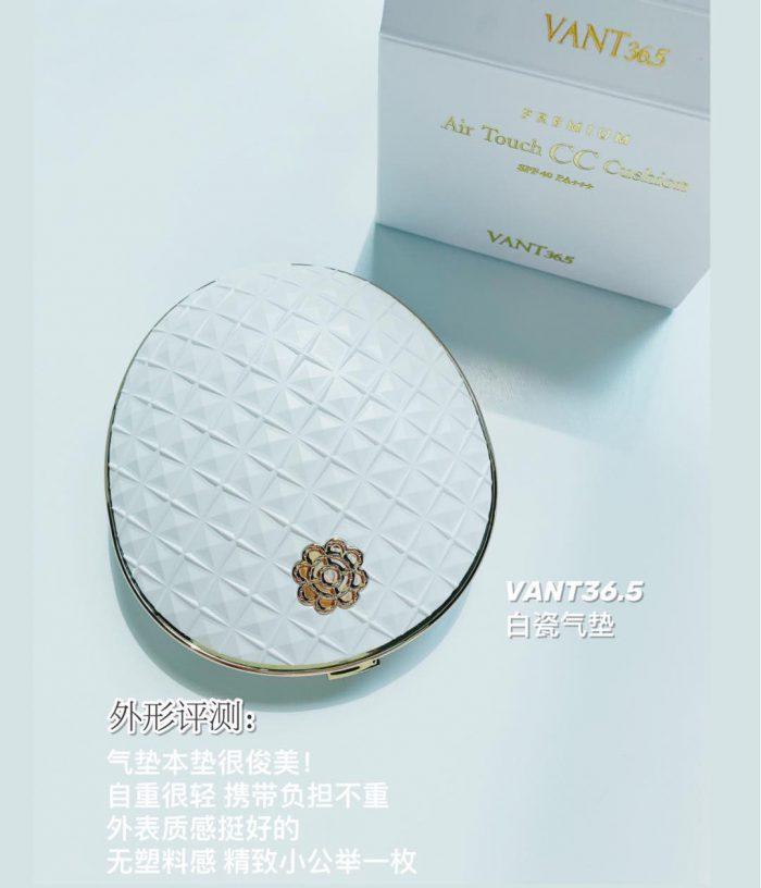 Phấn nước VANT 36.5 Premium Air Touch C.C Cushion