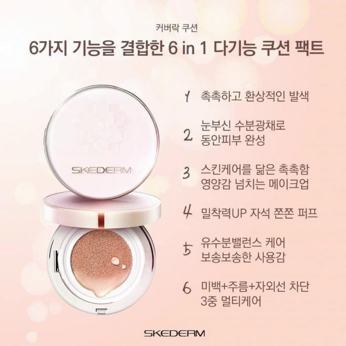 Phấn nước Skederm Water-Lock Radiance Cushion